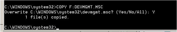 DEVMGMT.MSC.jpg